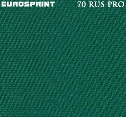Cукно Eurosprint 70 Rus Pro Yellow Green
